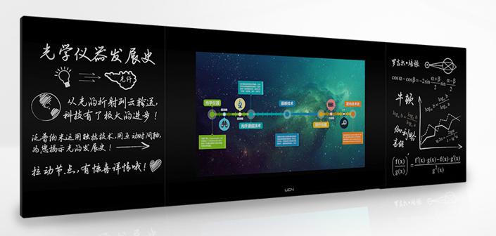 智慧纳米黑板转变教学模式