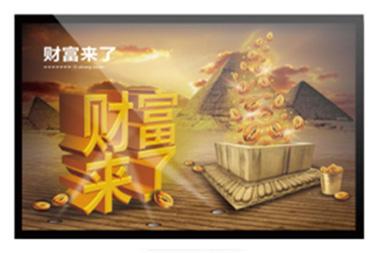 2019北京维康壁挂式网络广告机给您广告新体验